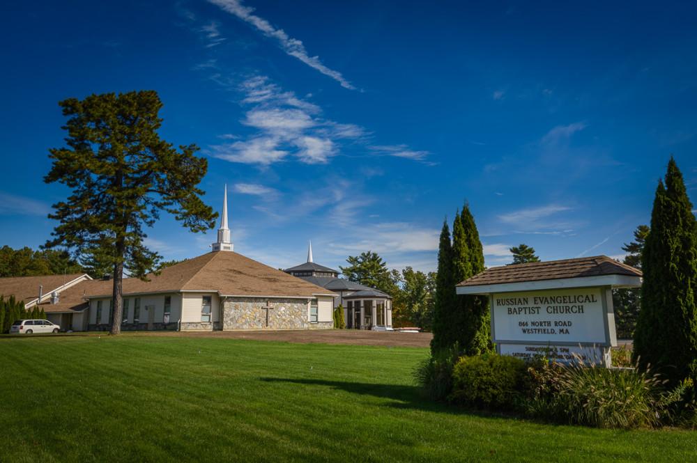 Русская Баптистская церковь – Westfield, MA