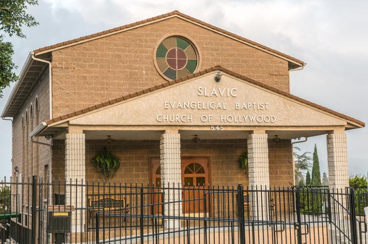 Славянская баптистская церковь - Los Angeles, CA