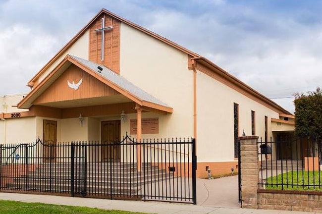 Евангельская христианская церковь - Montebello, CA