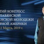 Август 22, 2018 – Новости от Администратора – Константин Андреевский
