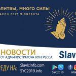 Новости от Администратора - Константин Андреевский